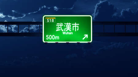 wuhan: Wuhan China Highway Road Sign