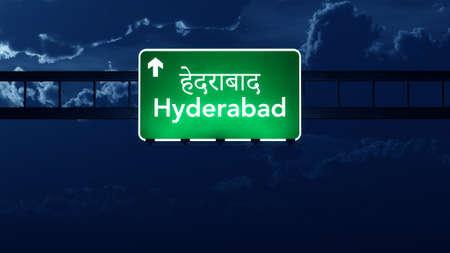 hyderabad: Hyderabad India Highway Road Sign at Night Stock Photo