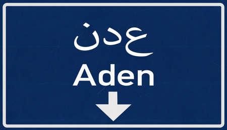 aden: Aden Yemen Highway Road Sign Stock Photo