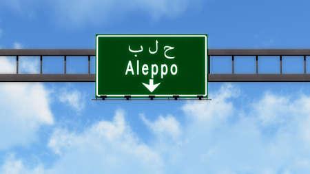 Segno Alepp Siria strada autostrada Archivio Fotografico - 38242252
