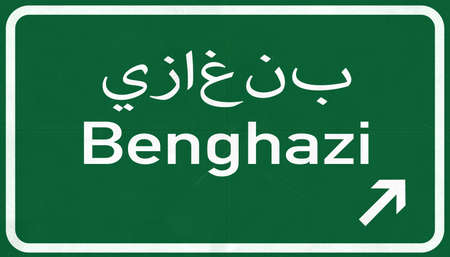 lybia: Benghazi Highway Road Sign