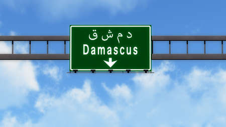 damascus: Damascus Syria Highway Road Sign