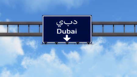 Dubai UAE Highway Road Sign Stock Photo