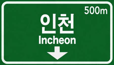 south korea: Incheon South Korea Highway Road Sign
