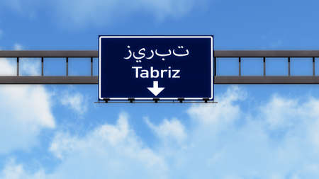 iran: Tabriz Iran Highway Road Sign