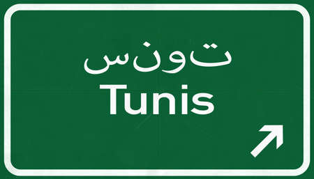 tunisia: Tunis Tunisia Highway Road Sign