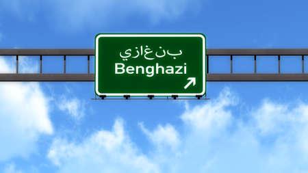 lybia: Benghazi Lybia Africa Highway Road Sign Stock Photo