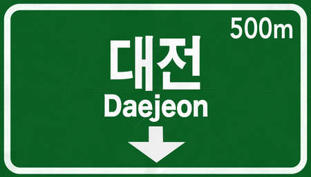 Daejeon South Korea Highway Road Sign Stock Photo