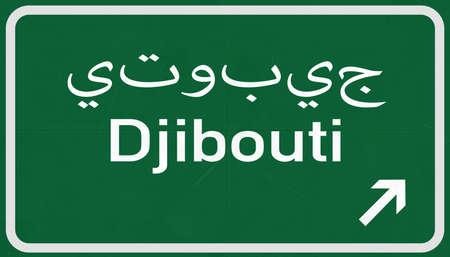 djibouti: Djibouti Highway Road Sign Stock Photo