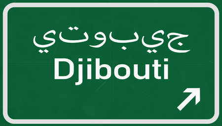 Djibouti Highway Road Sign Stock Photo
