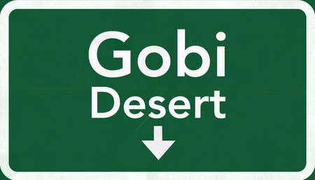 gobi: Gobi Desert Mongolia Highway Road Sign