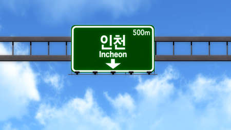 incheon: Incheon South Korea Highway Road Sign