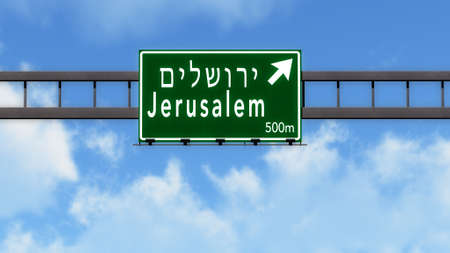israel jerusalem: Jerusalem Israel Highway Road Sign