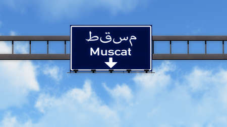 muscat: Muscat Oman Highway Road Sign Stock Photo