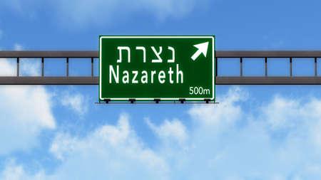 nazareth: Nazareth Israel Highway Road Sign