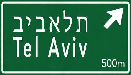 Tel Aviv Israel Highway Road Sign