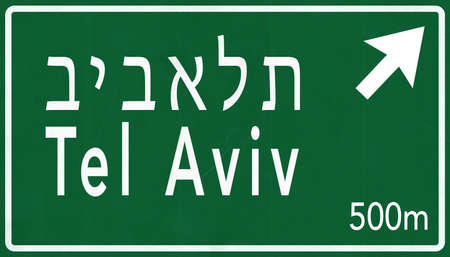 tel: Tel Aviv Israel Highway Road Sign