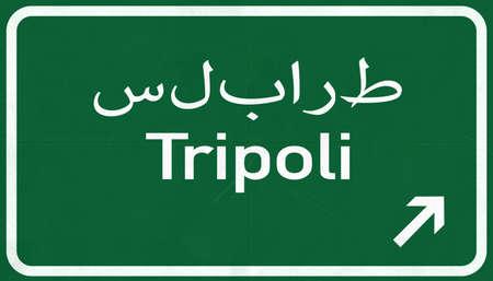 lybia: Tropoli Lybia Highway Road Sign Stock Photo