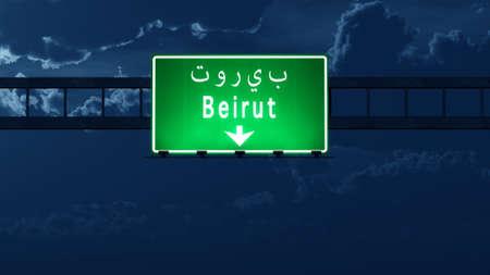 beirut: Beirut Lebanon Highway Road Sign at Night 3D artwork