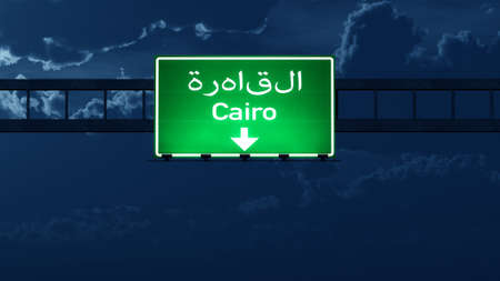 highway night: Cairo Egypt Highway Road Sign at Night 3D artwork