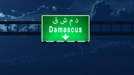 night road: Damascus Syria Highway Road Sign at Night 3D artwork