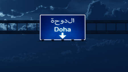 doha: Doha Quatar Highway Road Sign at Night 3D artwork