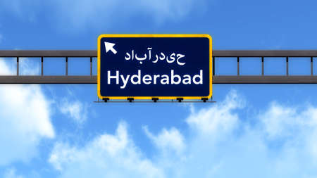 hyderabad: Hyderabad Pakistan Highway Road Sign Background Texture