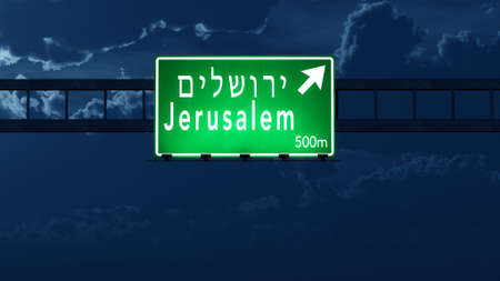 israel jerusalem: Jerusalem Israel Highway Road Sign at Night 3D artwork Stock Photo