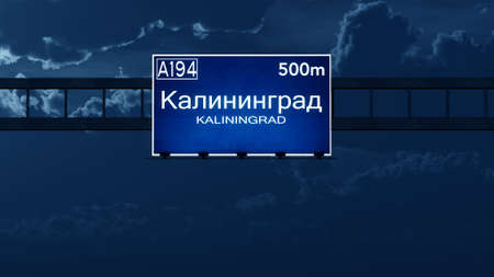 nightfall: Kaliningrad Russia Highway Road Sign at Night 3D artwork Stock Photo
