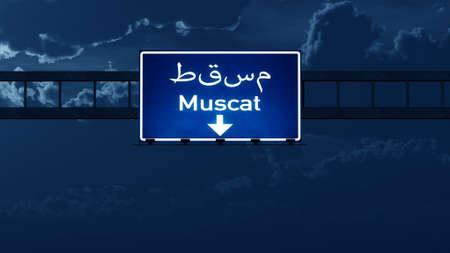 nightfall: Muscat Oman Highway Road Sign at Night 3D artwork Stock Photo