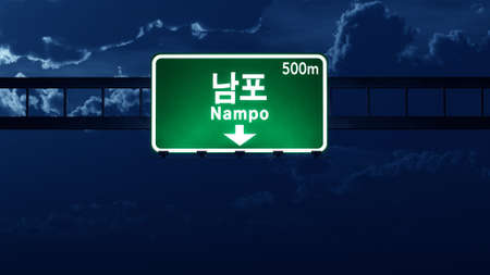 north korea: Nampo North Korea Highway Road Sign at Night 3D artwork