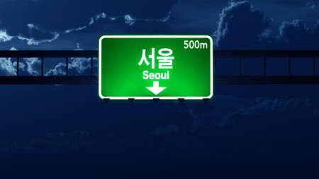 seoul: Seoul South Korea Highway Road Sign at Night 3D artwork