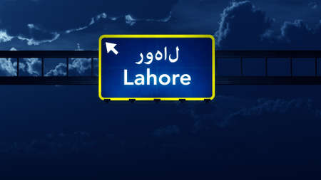 highway at night: Lahore Pakistan Highway Road Sign at Night 3D artwork