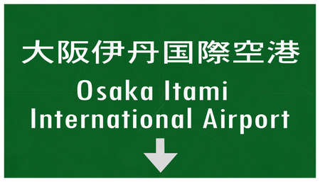 airfield: Osaka Itami Japan International Airport Highway Sign 2D Illustration