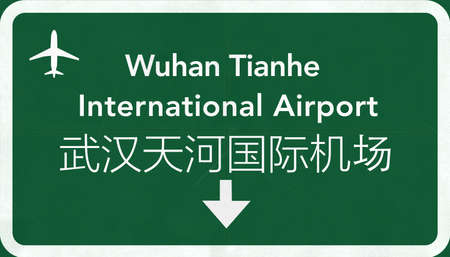 wuhan: Wuhan Tianhe China International Airport Highway Sign 2D Illustration Stock Photo