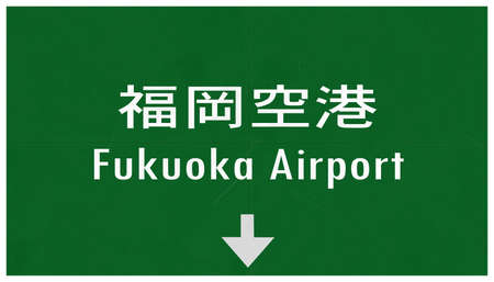 airfield: Fukuoka Japan International Airport Highway Sign 2D Illustration Stock Photo