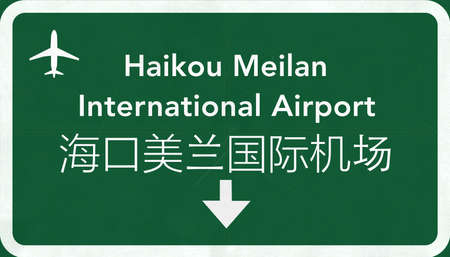 airfield: Haikou Meilan China International Airport Highway Sign 2D Illustration Stock Photo