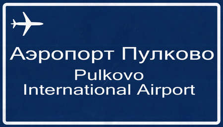 saint petersburg: Saint Petersburg Pulkovo Russia Airport Highway Sign 2D Illustration Stock Photo