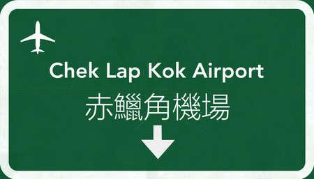 hong kong street: Hong Kong China Airport Highway Sign 2D Illustration