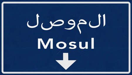 al: Mosul Al Mawsil Iraq Highway Sign 2D Illustration