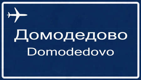 moskva: Moscow Domodedovo Russia Airport Highway Sign 2D Illustration