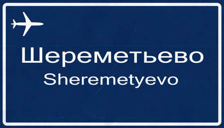 moskva: Moscow Sheremetyevo Russia Airport Highway Sign 2D Illustration Stock Photo