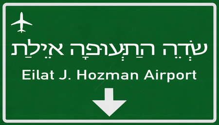 eilat: Eilat Israel Airport Highway Sign 2D Illustration