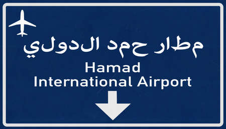doha: Doha Quatar Airport Highway Sign 2D Illustration