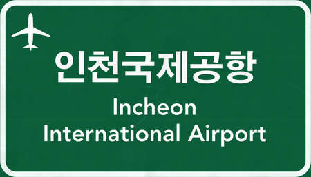 incheon: Seoul Incheon South Korea Airport Highway Sign 2D Illustration Stock Photo
