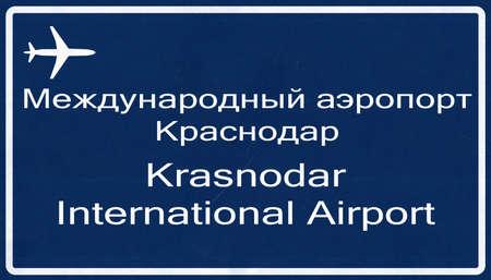 motorway: Krasnodar Russia Airport Highway Sign 2D Illustration