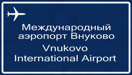 moskva: Vnukovo Moscow Russia Airport Highway Sign 2D Illustration