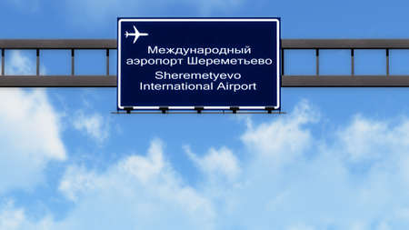 moskva: Moscow Sheremetyevo Russia Airport Highway Road Sign 3D Illustration