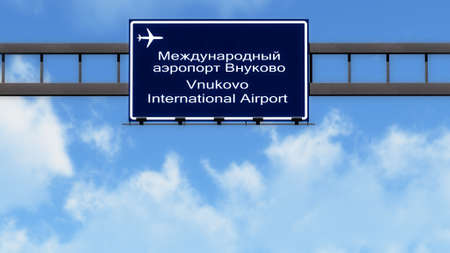 moskva: Moscow Vnukovo Russia Airport Highway Road Sign 3D Illustration Stock Photo