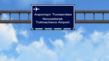 novosibirsk: Novosibirsk Russia Airport Highway Road Sign 3D Illustration Stock Photo